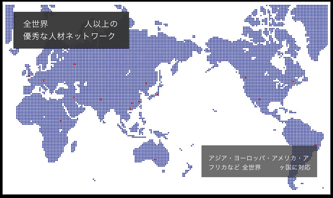 全世界にフリーランサーが存在することを伝えるための世界地図