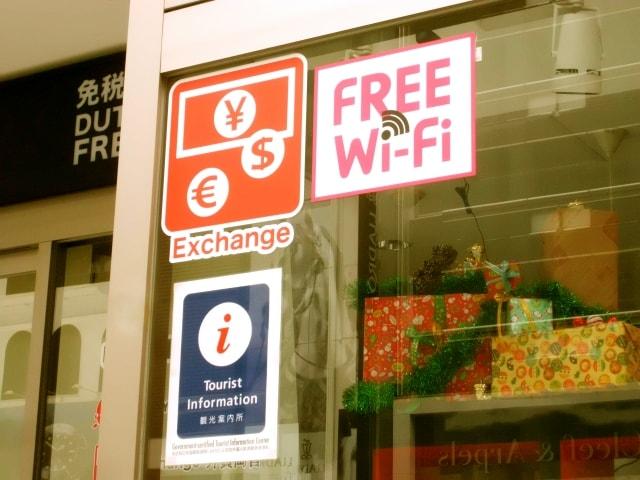 Wifi環境の整備をすることでインバウンド対策をする