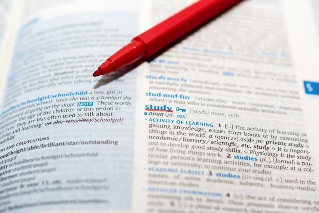 SEO対策のために外国語コンテンツを作る方法
